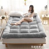 床墊 床墊子加厚雙人1.8m床褥墊1.5米學生1.2宿舍榻榻米單人軟墊被褥子 生活故事居家館