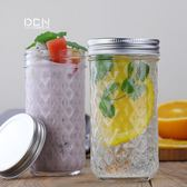 【買一贈一】梅森杯創意玻璃杯帶蓋喝水杯便攜泡茶杯子 七夕節禮物