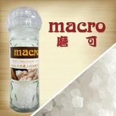 Macro 天然義大利海鹽研磨罐 (圓罐) 100g