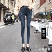 鉛筆九分牛仔褲 女春夏2020新款高腰顯瘦修身彈力女士小腳褲子 BT22670【衣好月圓】