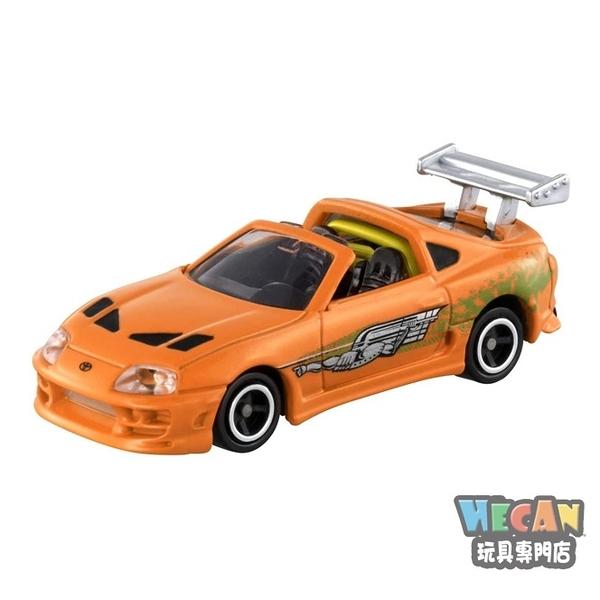 多美夢幻版小汽車 玩命關頭9 Toyota Supra電影版 (DreamTOMICA) 12806