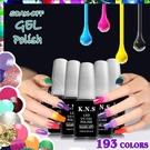 ♥買一送一♥(任選)凡LED靈UV光可卸式光撩指甲油凝膠 [48757] §十組就送整套色卡§
