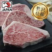 【超值免運】日本純種黑毛和牛A5霜降厚切燒烤片2盒組(250公克/1盒)