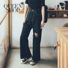 Queen Shop【04110235】素色破洞造型休閒寬褲 兩色售 S/M/L/XL*現+預*