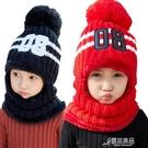兒童帽冬 兒童冬季加厚百搭可愛冬季加絨護耳毛線帽子騎車保暖圍脖連體套帽【快速出貨】