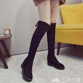 內增高長筒靴女新款韓版百搭原宿風瘦瘦靴潮-巴黎衣櫃