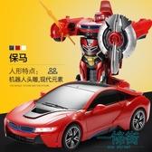 勝雄遙控變形汽車金剛機器人無線充電電動兒童遙控車玩具男孩賽車