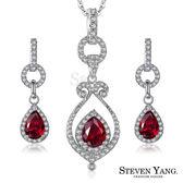 項鍊耳環  正白K飾「奢華幸福」套組 耳針/耳夾 *一套價格* 紅鋼玉款 母親節推薦