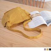 《YA298》高含棉純色百搭帆布肩背包 OrangeBear