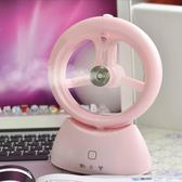 迷你風扇噴霧冷氣制冷小型床上學生宿舍辦公室桌面隨身USB可充電