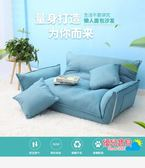 日式多功能榻榻米懶人沙發折疊床單雙人可愛電腦椅臥室小沙發