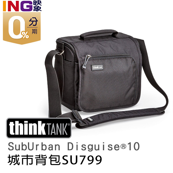 【分期0利率】thinkTANK Suburban Disguise 10 城市旅行家 相機側背包 彩宣公司貨 SU799 攝影包