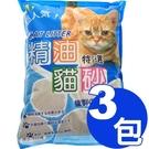 【寵物王國】特選精油細貓砂10L x3包...