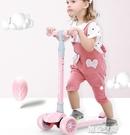 兒童  兒童 車男孩溜溜車1-3-6-8-12歲2四輪女寶寶初學者單腳劃板車NMS