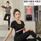 瑜珈服 套裝春夏季健身房瑜珈跑步運動服女緊身顯瘦網紅速乾衣套裝【原本良品】