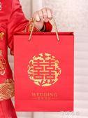 婚禮用品喜糖袋子伴手禮中國風結婚糖盒包裝禮品盒手提回禮袋YYP 蓓娜衣都