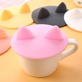 貓耳朵矽膠杯蓋【庫奇小舖】多色可選