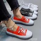 娃娃鞋 娃娃鞋女圓頭春季新款韓版百搭淺口單鞋平底軟皮爆款豆豆鞋夏【快速出貨】