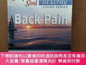 二手書博民逛書店Chicken罕見Soup For The Soul Healthy Living Series Back Pai