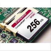 新風尚潮流 創見 記憶卡 【TS256MCF220I】 256MB 220X CF工業卡 耐震耐高溫