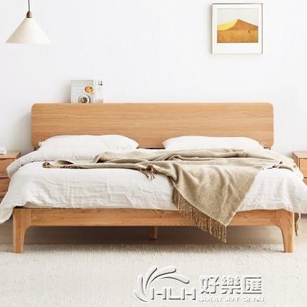 維莎日式1.5/1.8米實木床橡木雙人床環保臥室家具北歐現代簡約 好樂匯