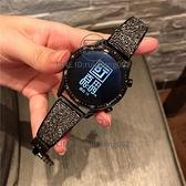 適配20/22MM手表帶fit華為watch3鏈式鋼帶GT2Epro金屬女OPPO46MM【輕派工作室】