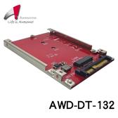 Awesome M.2 SSD 轉 U.2 2.5 吋 NVMe SSD 轉接盒 - AWD-DT-132