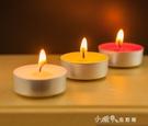 酥油燈 家用寺廟供佛供燈蠟燭飯店熱溫茶蠟香薰