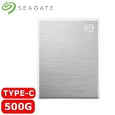Seagate希捷 One Touch SSD 500GB 星鑽銀 (STKG500401)