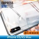 【妃航】鋼化/9H iPhone XS Max/11 Pro 亮面/機身 背貼 保護貼/玻璃膜 防刮/防爆 疏水/疏油
