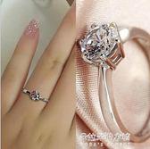s925純銀戒指日韓女款氣質簡約仿真鑽戒六爪鑽石求婚活口開口銀戒  朵拉朵衣櫥
