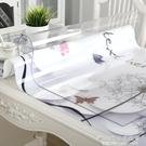 軟塑料玻璃PVC桌布防水防燙防油免洗餐桌墊茶幾墊台布膠墊水晶板