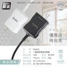 【KooPin】高效能超急速2.4A一體成型插座充電線1.5M (Lightning)