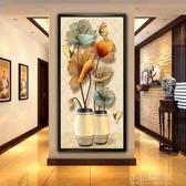 掛畫入戶玄關裝飾畫豎版過道走廊墻面畫現代簡約招財風水壁畫客廳掛畫YXS新年禮物