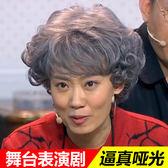 中老年舒適老人奶奶花白假髮女短捲發舞台道具表演出老太太【新店開張8折促銷】