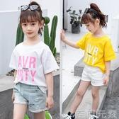 女童白色t恤短袖年夏季中大童純棉寬鬆上衣兒童時尚洋氣夏裝 至簡元素