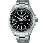 【人文行旅】SEIKO | 精工五號 SARZ005 多寶石自動上鍊機械錶