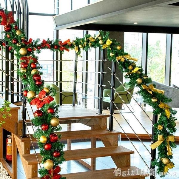 聖誕藤條2.7米商場酒店扶梯樓梯路引場景布置加密聖誕節裝飾品