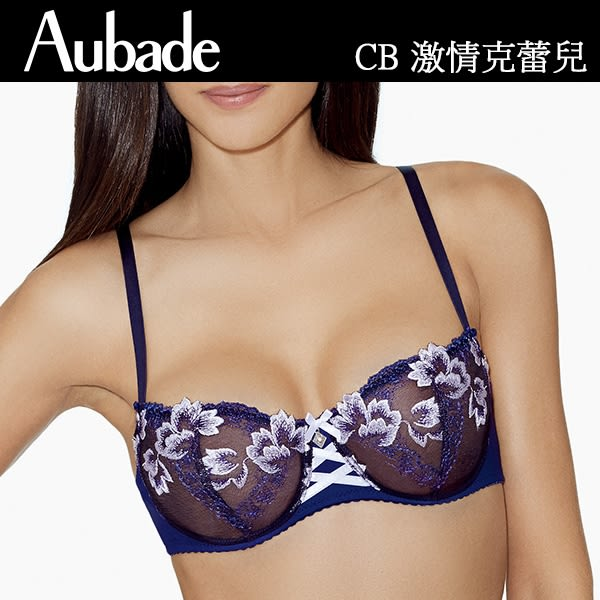 Aubade-激情克蕾兒S蕾絲平口褲(深藍)CB