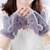 手套女冬季可愛韓版卡通兔耳朵半截加絨加厚麂皮學生情侶手套半指 范思蓮恩