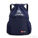 後背包 束口袋抽繩雙肩包女新款背包旅行旅游大容量輕便男運動健身包 星河光年