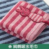 潔玉毛巾純棉成人男女兒童寶寶洗臉純棉小方巾柔軟吸水毛巾面巾 挪威森林