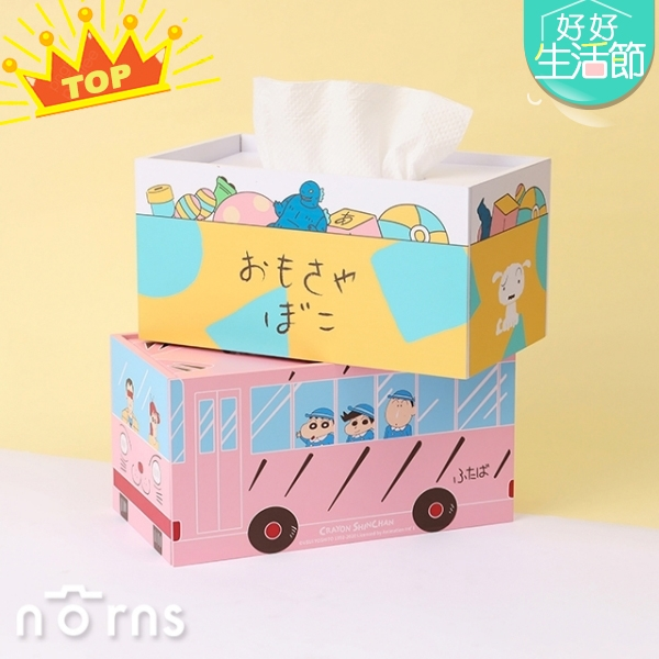 蠟筆小新木質面紙盒