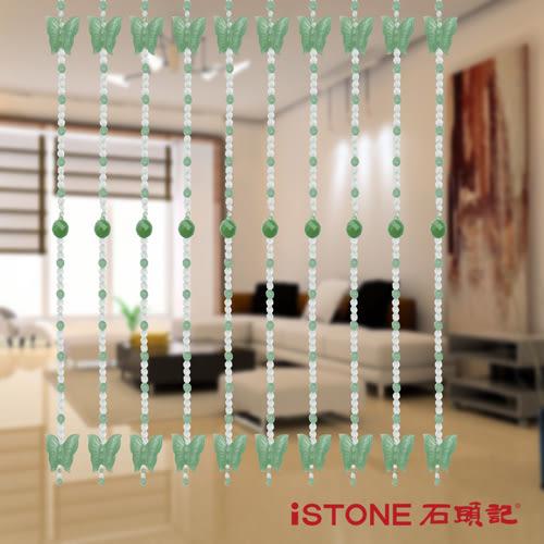 福氣迎來天然東菱玉水晶珠簾(10入組)  石頭記