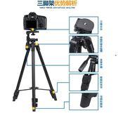 尼康單眼微單相機三腳架D3300D3400D5300D5500D5600D7200便攜支架igo 3c優購