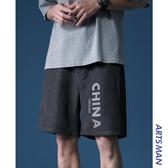 @港仔文藝男夏季男士短褲嘻哈ins寬鬆工裝休閒運動五分褲子 雙11提前購