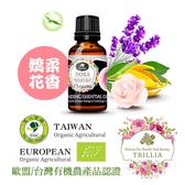 【Trillia】 雙有機DORA嬌柔花香複方精油-15ml