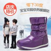 兒童雪靴 寶寶加絨公主防滑短靴