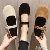 娃娃鞋豆豆鞋女 春季新款加絨圓頭可愛學生一字扣淺口單鞋平底娃娃鞋 雙十二免運
