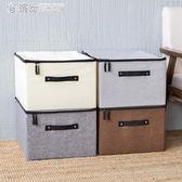 收納盒 棉麻可水洗衣物收納箱大號家用防水防潮裝衣服棉被子整理袋收納盒 繽紛創意家居